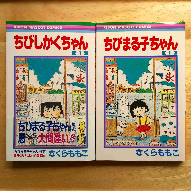 【読書】次に買う本見つけた!