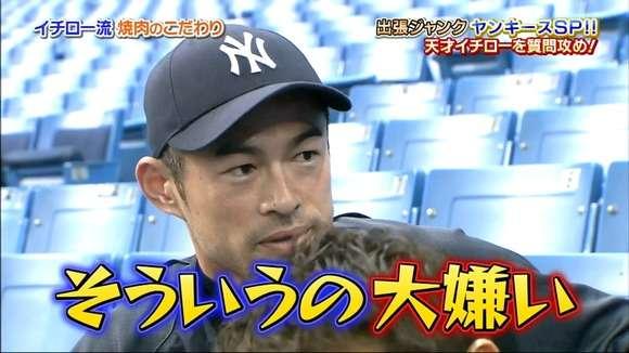竹内涼真、ロッカーにすっぽり体育座り 寂しそうな表情にファン悶絶「どこまでキュンキュンさせるおつもり」