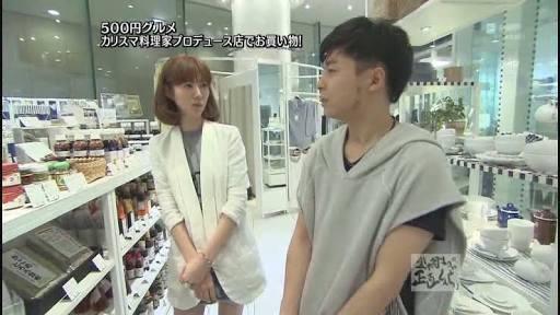 『堂本兄弟SP』今年も放送決定!  ゲストに坂上忍・深田恭子・森山直太朗