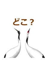 渡辺美奈代、息子2人がイケメン! 芸能界ではどんな活躍?