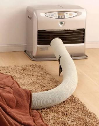 リビングの暖房温度