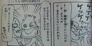 菅原小春と破局報道の三浦春馬 イベントで意味深なコメント