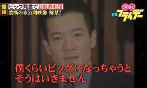 日本人の自己肯定感はなぜ低い?