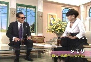 タモリの 「笑っていいとも」放送終わりの姿…爆笑問題・田中裕二が暴露