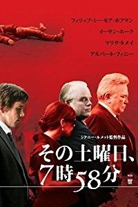 ダメ人間が主人公のドラマ、映画、本!