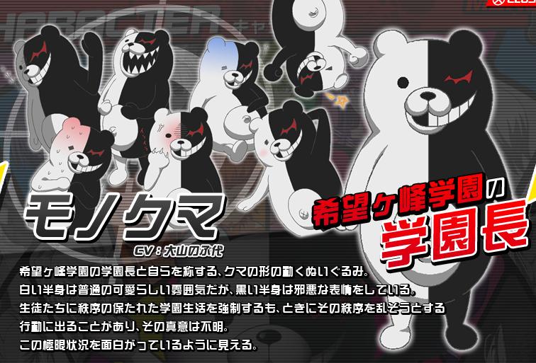 【妄想】アニメキャラ達が通う学園 part2