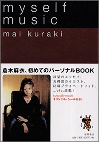 倉木麻衣、きものの日PR大使に就任「日本人としての誇りや自信をまとっているような気持ちになる」