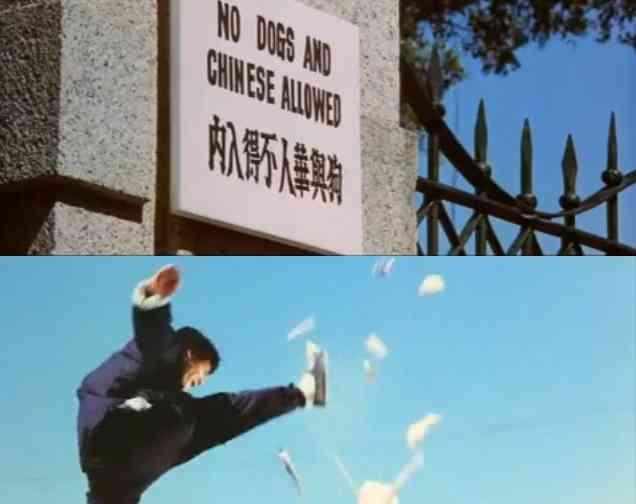 ポーラ、店舗に「中国の方出入り禁止」の貼り紙で謝罪