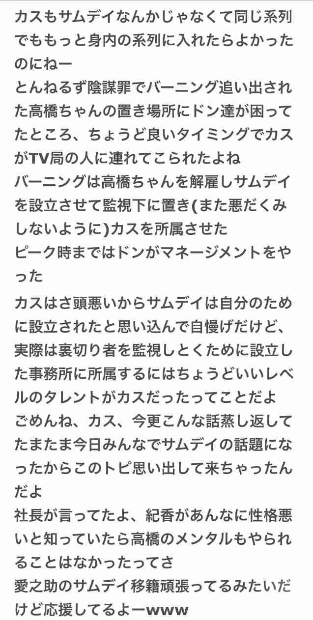 片岡愛之助&藤原紀香、ハネムーンをテレビ初公開!9月にベガスやロスに旅行