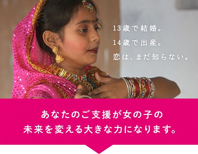 50歳男との結婚を強いられた10歳少女 儀式直前に警察が保護(パキスタン)