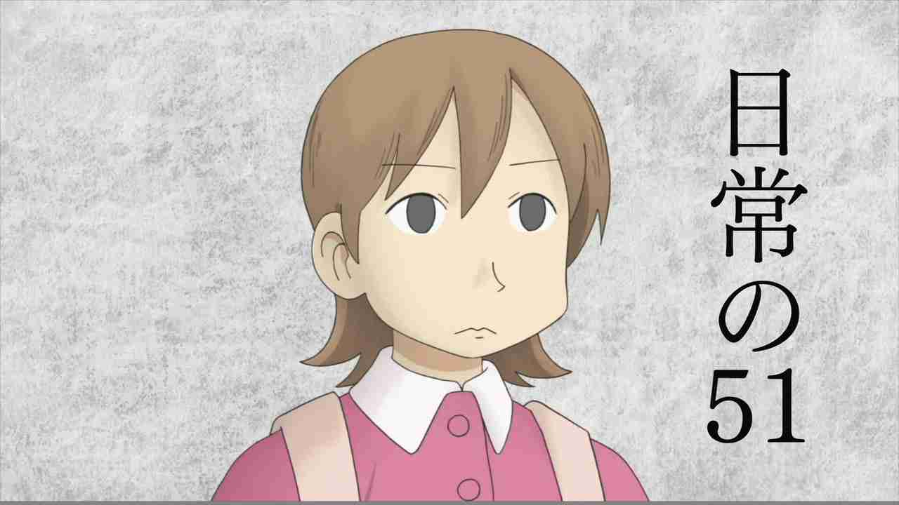 アニメ「日常」声優・佐土原かおりと川原慶久が結婚発表「『日常婚』となりました」