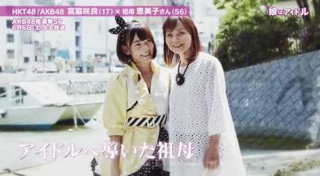 宮脇咲良、来年の総選挙は「1位行けそう」- 指原ファンの浮動票獲得に秘策