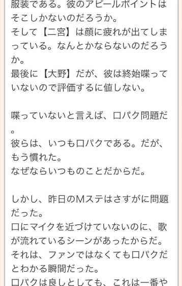 嵐・櫻井翔、縁結び神社と化す…ネット上に降臨したあるウワサ