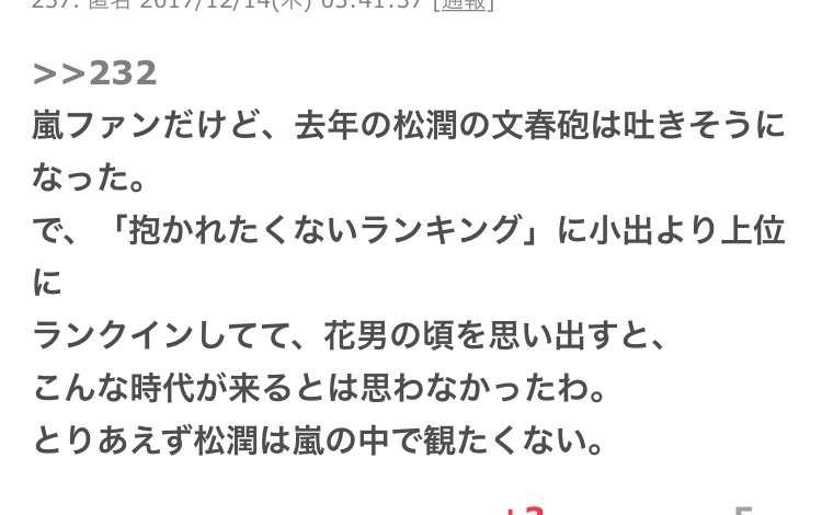 小出恵介 小豆島で謹慎していた「寺の手伝いと畑仕事…真っ黒に日焼け」