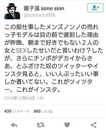戸田恵梨香と成田凌、もう破局!? 「フライデー」取材車との接触事故で