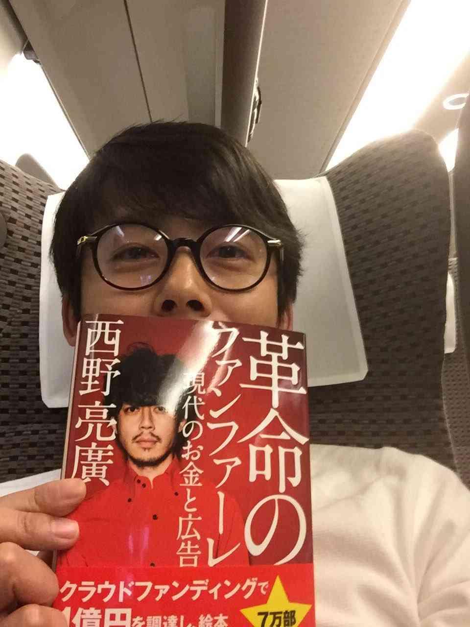 キンコン西野亮廣、貯金額は「1億弱」と告白「すっごいお金を最近稼いでます」