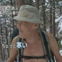 雪国の方、冬の運動どうしてますか?