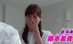 藤本美貴、安室奈美恵の紅白出場に「そこだけでいいぐらい」と失言!
