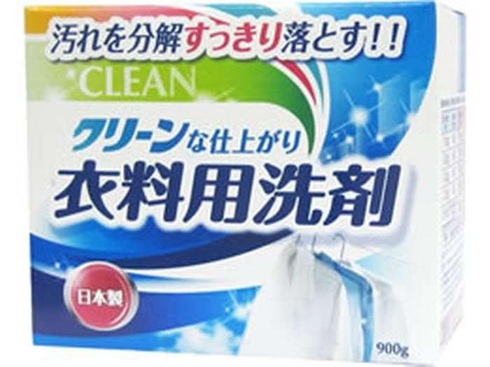 粉タイプの洗濯洗剤使っている方ー!