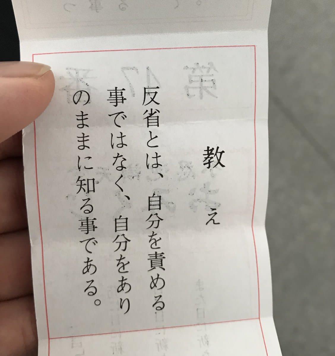 【12/1〜12/31】スクワット30日チャレンジ