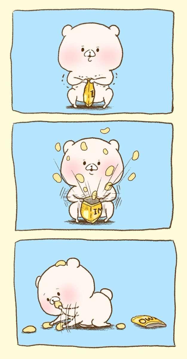 お菓子の袋の開け方