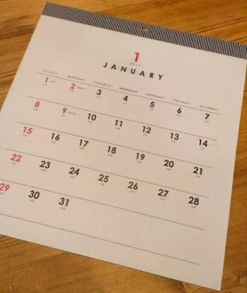 2018年のカレンダー買いましたか?
