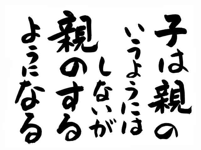 子・孫に勤めてほしい企業ランキング…3位にトヨタ自動車