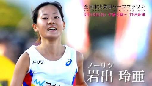 五輪有力・美女マラソン選手に「新婚コーチ略奪愛」を直撃