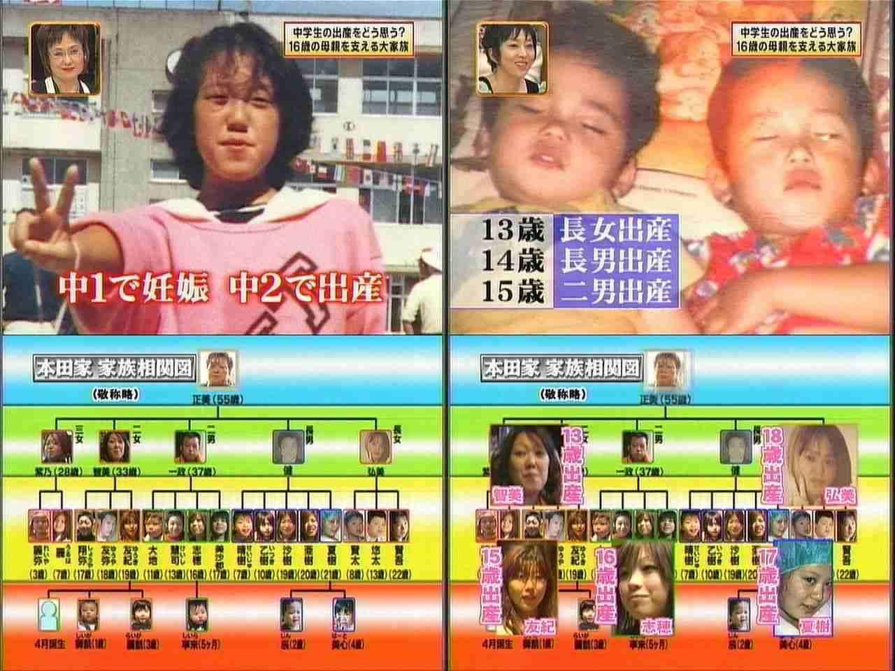 女性が12人目の赤ちゃん出産、「教育費については子どもを多く生んだ人を収入にかかわらず優遇してほしい」門川市長が母親お祝い