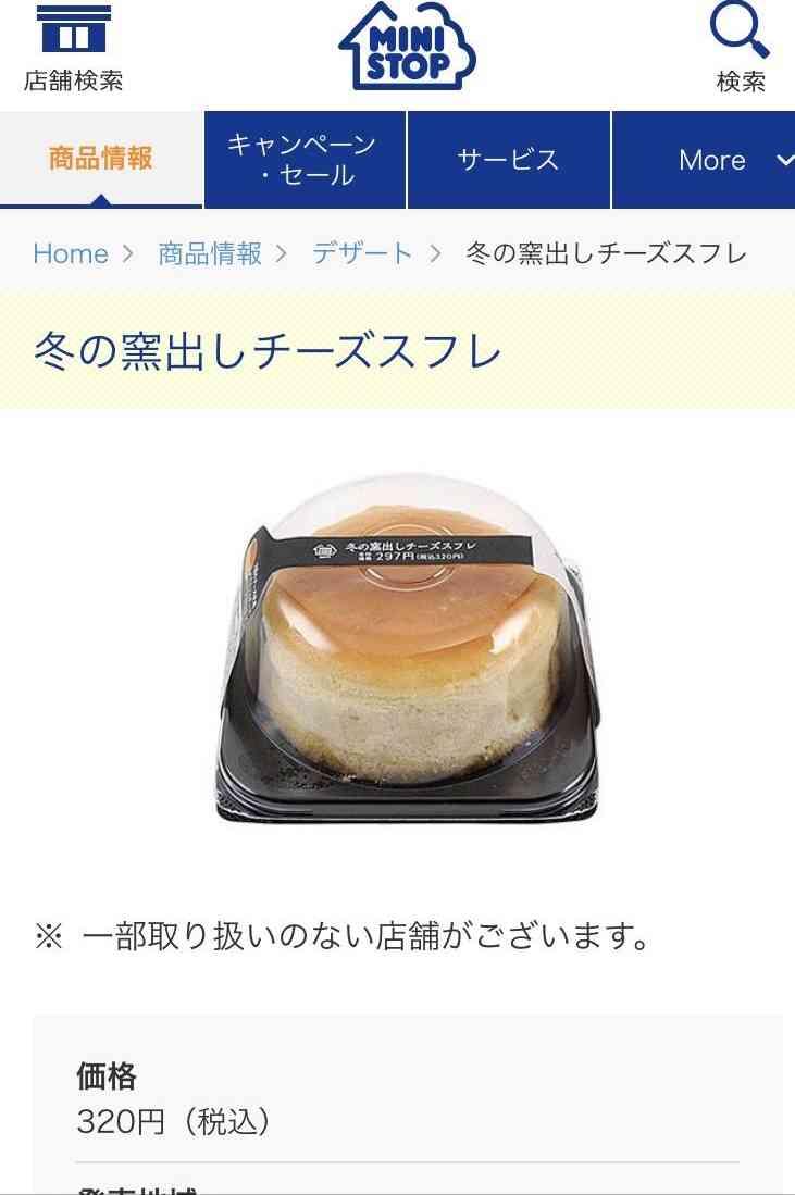チーズケーキ好きな人!