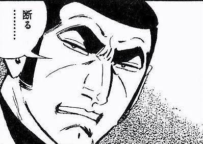 """工藤静香の歌手活動に暗雲?アルバム不振に紅白落選で""""和田アキ子化""""の懸念"""