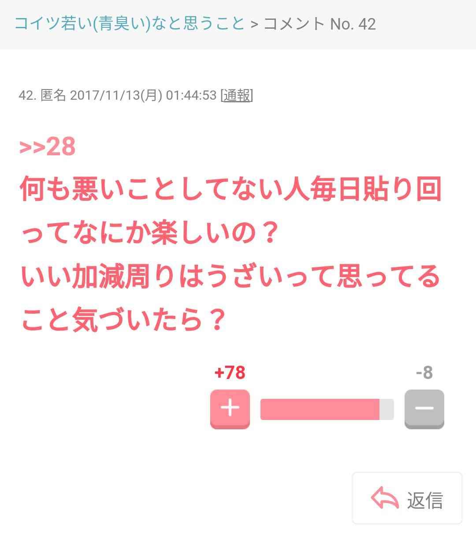 キスマイ千賀健永が「器ちっちぇえ」とブチまけたジャニーズの先輩