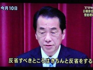 好きな歴代内閣総理大臣は?