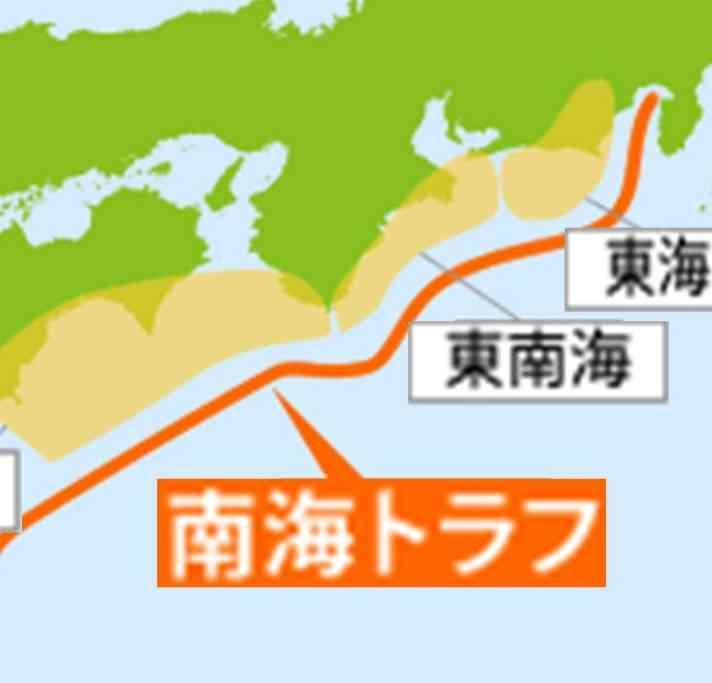 地震の予言、予知、前兆を真面目に語りたいpart3