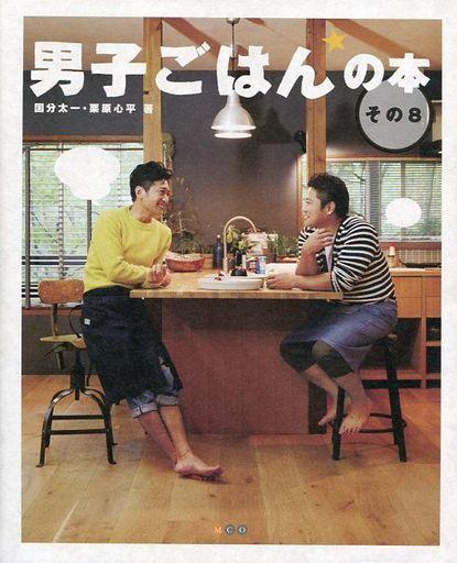 『男子ごはん』年始めに放送500回到達 薬師丸ひろ子・有村架純が料理披露