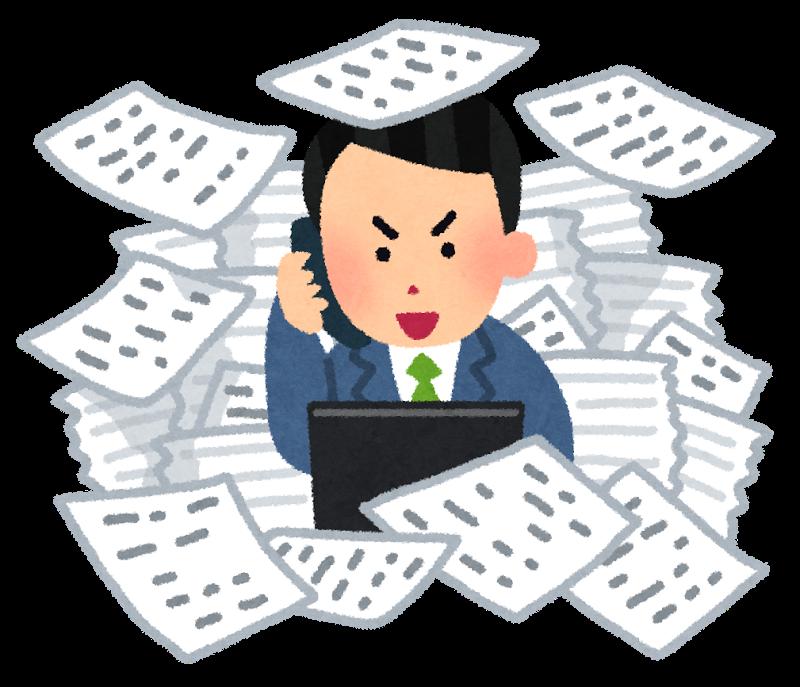 やりたい仕事だけど契約社員、なりますか?