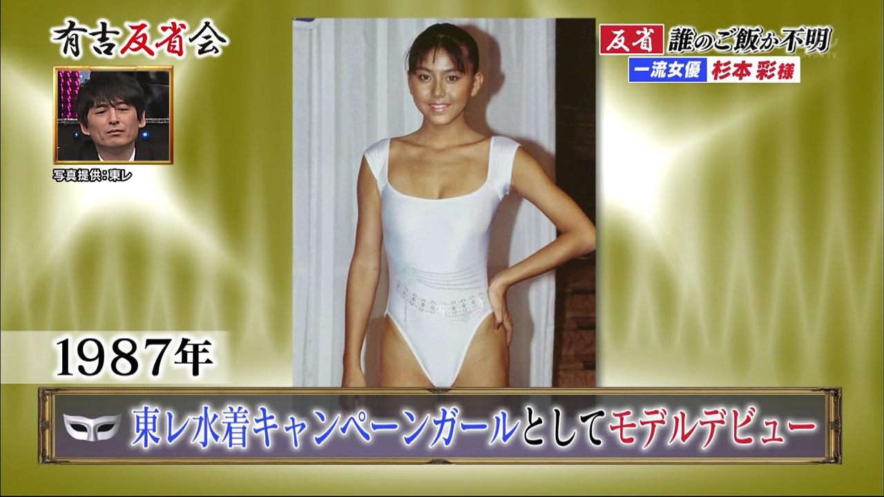 杉本彩、ペット食事代は月15万円 夫の食も厳密管理で「鬼軍曹と呼ばれている」