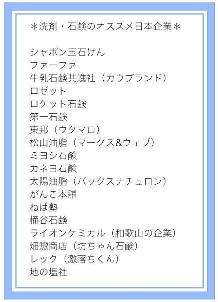 日本企業のオススメpart7