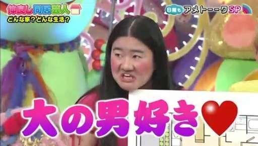 水川あさみ、5歳下の窪田正孝と高級マンションで同棲生活