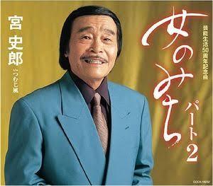 菅田将暉、恋人に求める条件は?現在の恋愛事情明かす