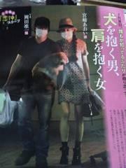 岡田准一&宮崎あおい、結婚を正式発表…連名で「未熟な二人ではございますが」