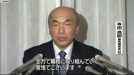 <NHK受信料>制度は「合憲」 最高裁が初判断