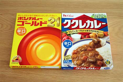 レトルト食品、○○の素大好きさん。