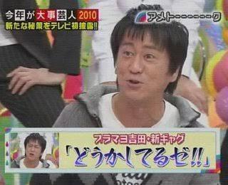 「世界で最も美しい顔100人」に「TWICE」サナが日本人トップ21位