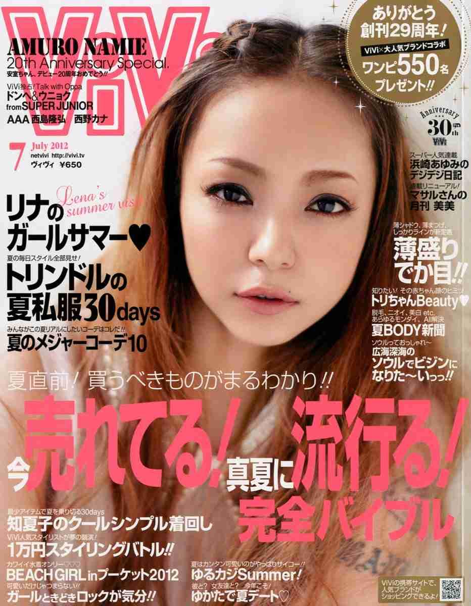 NHK幹部、安室奈美恵&桑田佳祐の紅白出場「結論が出るまで粘り強く交渉していきたい」