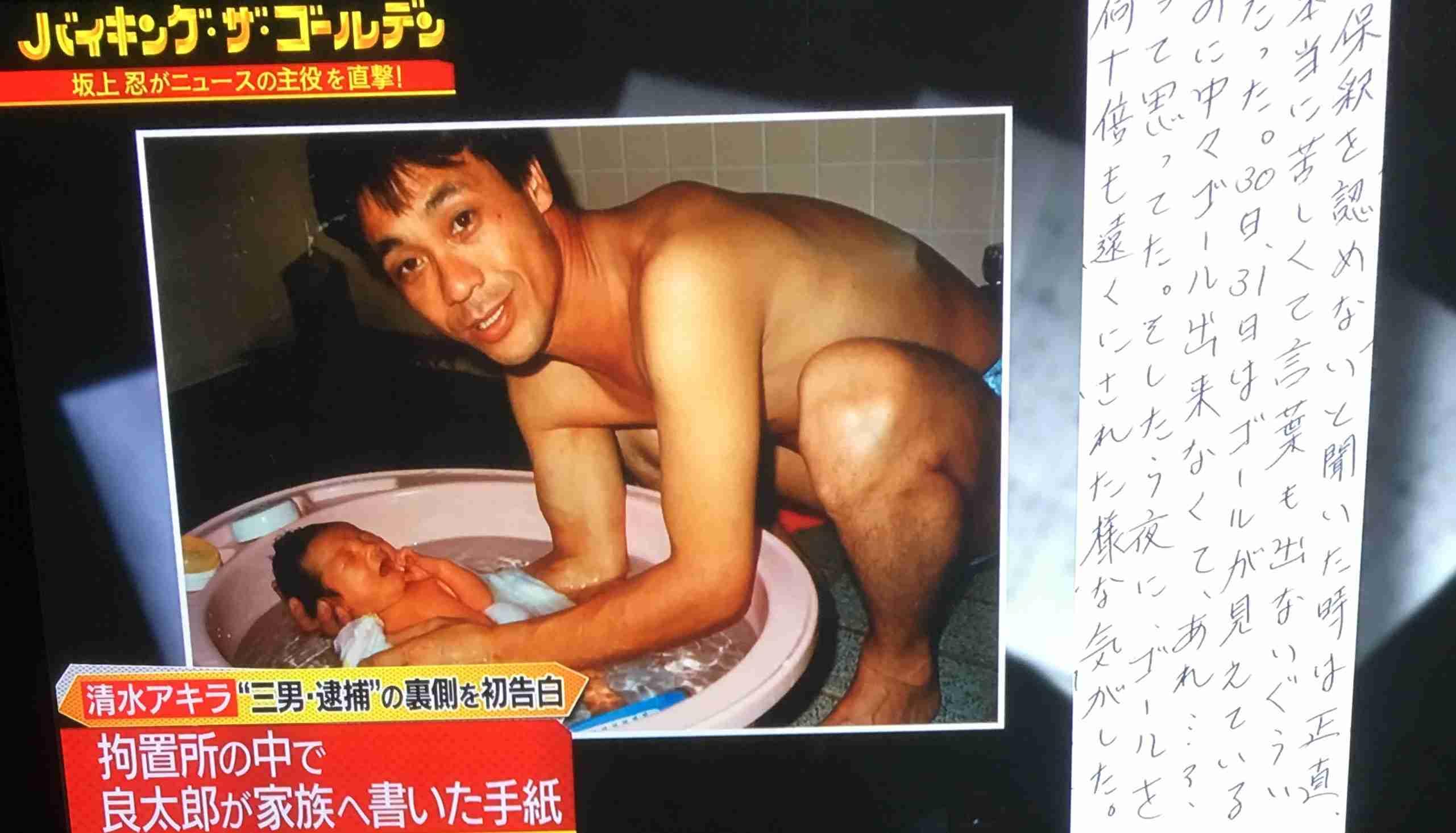 【実況】バイキング・ザ・ゴールデン