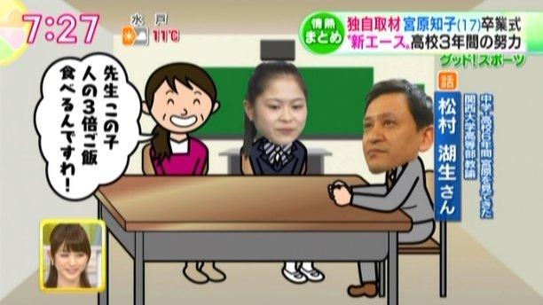 【祝・五輪出場】宮原知子選手が好きな人〜!