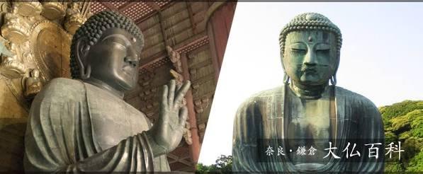 奈良県の情報教えて下さい!