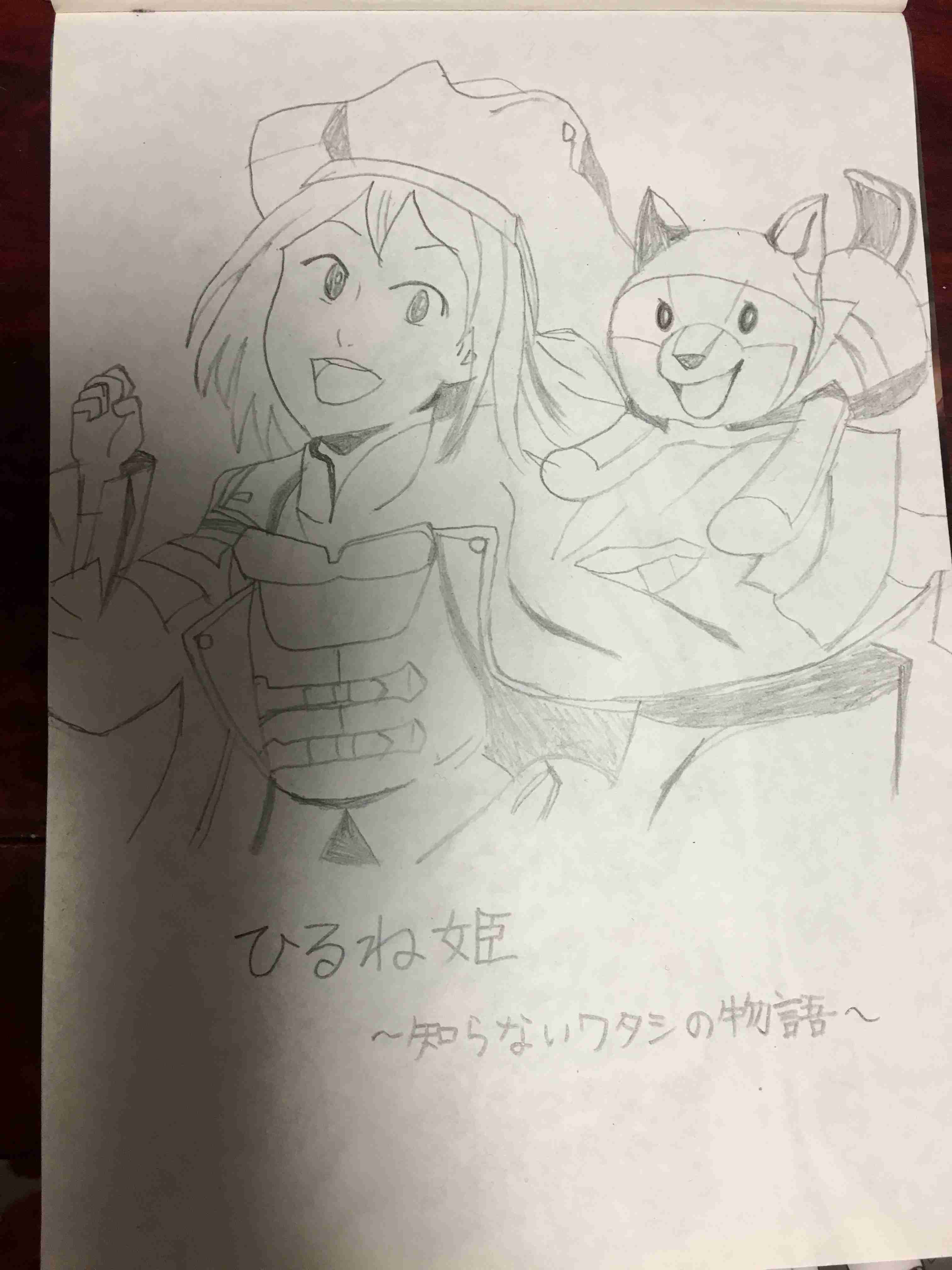 女の子の絵を描くトピPart9