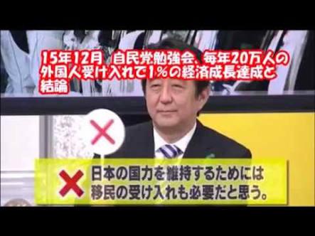 「日本の高齢化」にハンガリー人が驚き「なぜ移民を受け入れないのか?」